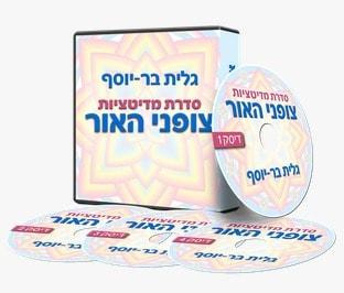 תמונת חבילת דיסקים